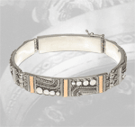 International Royal Sterling Bracelet